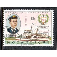 """Мозамбик.  Mi:MZ 538. Жоао Роби, речной катер """"Гренада"""". 100-летие военно-морского клуба. 1967."""
