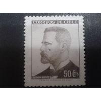 Чили 1966 президент страны 1901-1906
