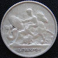Греция 1 драхма 1910, серебро