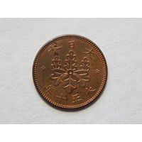 Япония 1 сен 1921г