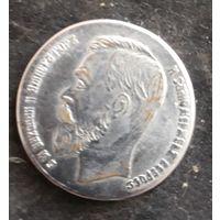 Церковный жетон около 1990 г.