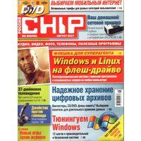 Chip #8-2007 + DVD