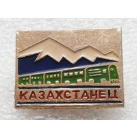Казахстанец. Туристический поезд. ЖД СССР #0402 O-P10