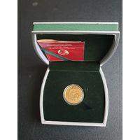 Монета Сокол-Сапсан золото , бриллиант , тираж 2000шт.