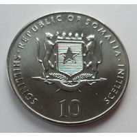 """Сомали 10 шиллингов 2000 """"Китайский гороскоп - год дракона"""""""