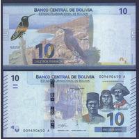Боливия 10 боливиано из пачки