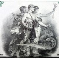THE BRILL CORPORATION, 1927 год