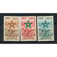 Марокко - 1957 - Международная миссия Касабланка - [Mi. 423-425] - полная серия - 3 марки. MNH.