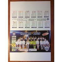 Календарь футбольный клуб Надежда-Днепр (Могилев)-2015