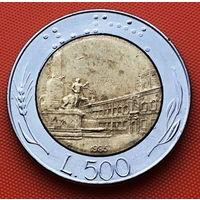 121-29 Италия, 500 лир 1986 г.