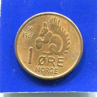 Норвегия 1 эре 1967