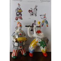 Клоуны с гармошкой и флейтой 16 см и 16,5 см ВС автор Рапай Киев
