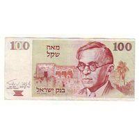 Израиль. 100 шекелей 1979 г.