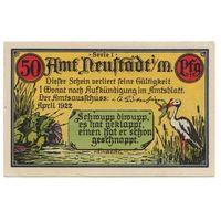 Германия Нотгельд 50 пфеннигов 1922 года. Neustadt. Нечастая! Состояние aUNC!