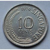 Сингапур, 10 центов 1979 г.