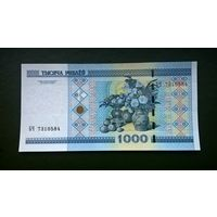 1000 рублей  серия БЧ (UNC)