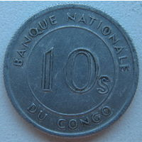 Конго 10 сенги 1967 г. (gl)