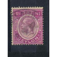 GB Цейлон 1927 GV #207