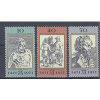[1126] Германия ГДР 1971.Живопись.Дюрер.