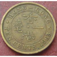 3896:  10 центов 1965 Гонконг