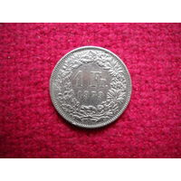 Швейцария 1 франк 1979 г.