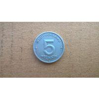 ГДР 5 пфенниг, 1949г. (U)