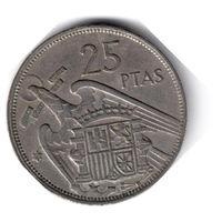 Испания. 25 песет. 1957 г. (58 внутри звезды)
