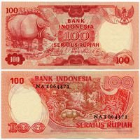 Индонезия. 100 рупий (образца 1977 года, P116, UNC)