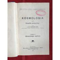 Kosmologia filozofia przyrody 1907 год