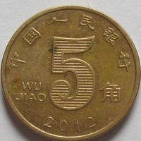 Китай 5 цзяо 2012 г