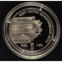 Болгария 1 лев 1988 XXIV Летние Олимпийские игры в Сеуле