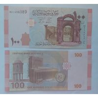 Сирия 100 фунтов 2009 года UNC