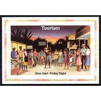 1986 Сент-Люсия. Туризм