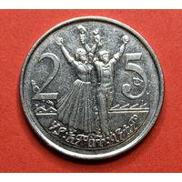 Эфиопия, 25 центов, магнитная