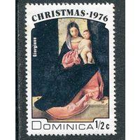 Доминика. Рождество 1976