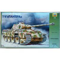 """Сборная модель 1/35. Немецкий танк T-V """"ПАНТЕРА""""."""