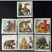 Экваториальная Гвинея 1976 г. Животные Европы. Фауна, полная серия из 7 марок #0146-Ф1