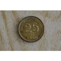 Мальдивы 25 лари 2008
