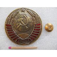 Знак. Герб СССР. тяжёлый, винт. диаметр 58 мм