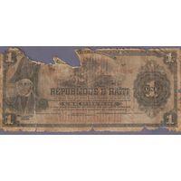 Гаити 1гурд.1919г.  РЕДКАЯ