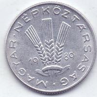 Венгрия, 20 филлеров 1989 года.