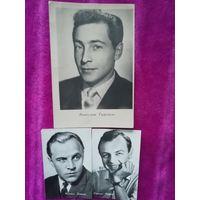 3 фото открытки Заслуженных артистов РСФСР. 1965 г.