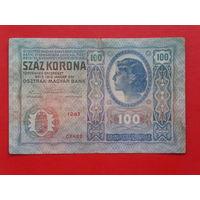 100 крон 1912г.Австро-Венгрия.