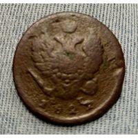 2 копейки 1822