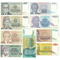 Югославия Набор динар 10000000,10000, 5000000000 ,5000000,500000,50000,5000 aUNC/XF+ 9 штук