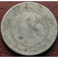 6259:  1 ликута 1967 Конго