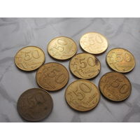 Киргизия (Кыргызстан) - 7 монет по 50 тыйин 2008 год, цена за 1 монету