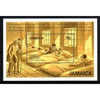 1991 Ямайка. Международный совет медсестер