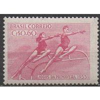 Весенние игры - 1955