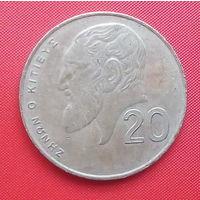 66-29 Кипр, 20 центов 1994 г.
